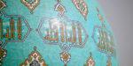 Хадисы, рассказывающие о малоизвестных признаках выхода из сокрытия Имама Махди