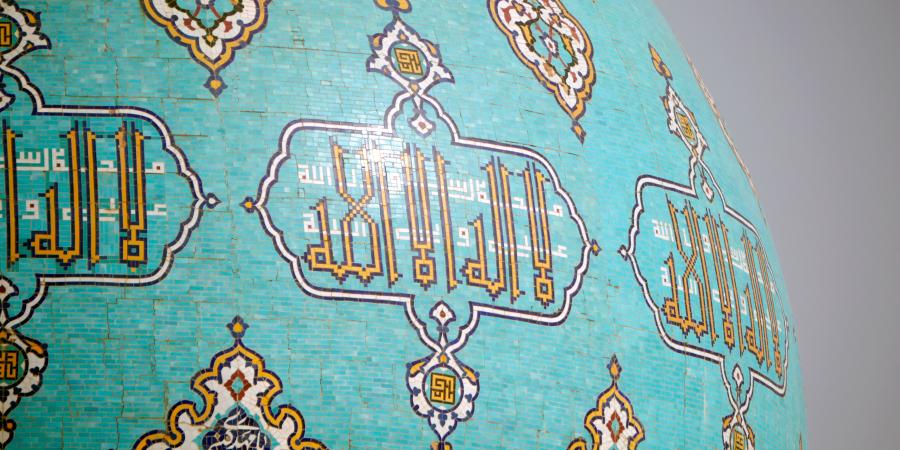 Купол мечети Джамкаран, построенной по приказу Имама Махди, Кум, Иран