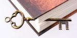 Хадисы о том, что подлинные знания исходят лишь от рода Мухаммада