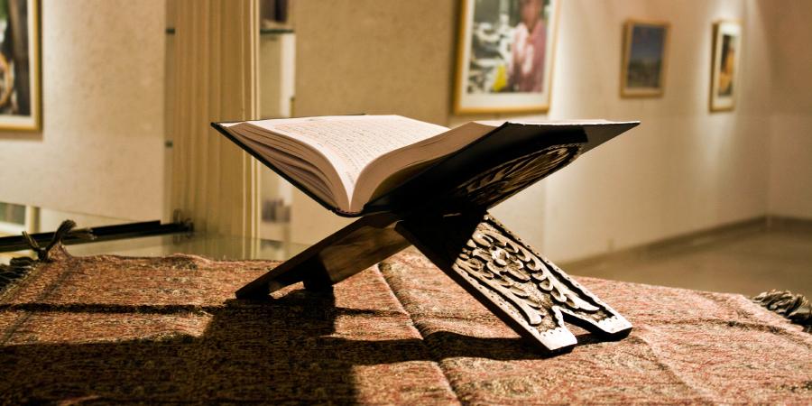 Кораническое дуа для успешной продажи движимого и недвижимого имущества