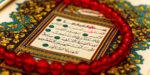 25 хадисов о достоинствах суры «Аль-Фатиха» («Открывающая»)