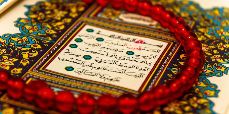 Красные чётки на странице с сурой «Аль-Фатиха»
