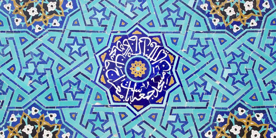 Хадисы отом, что Всевышний Аллах иЕго Посланник велели людям принять руководство Али иИмамов после него