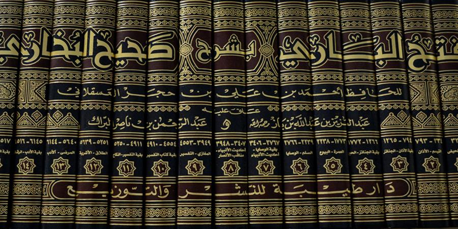 Примеры того, как Аль-Бухари намеренно скрывал иискажал содержание хадисов всвоём сборнике