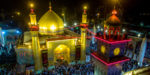 «Тайны рода Мухаммада» Сулейма ибн Кайса аль-Хиляли