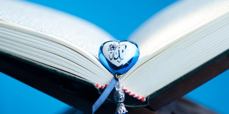 Дуа Имама Али, читаемое чтобы быстро получить желаемое