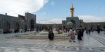 Дуа Имама Резы, вкотором проклинаются убийцы ивраги Ахль аль-Бейт