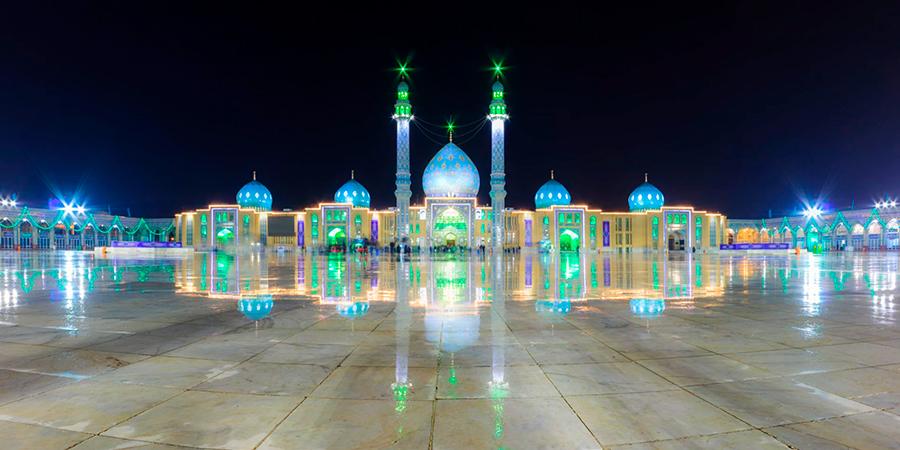 Мечеть Джамкаран, построенная по приказу Имама Махди, Кум, Иран