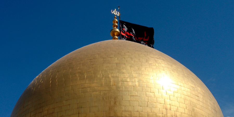 Купол харама Имама Хусейна, Кербела, Ирак