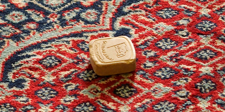 Молитвенный камушек на ковре