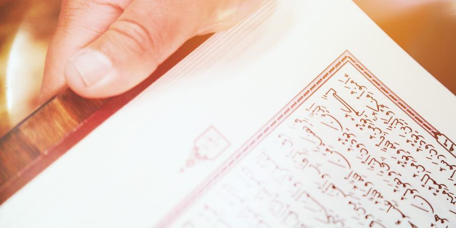 Мужчина, открывший Священный Коран