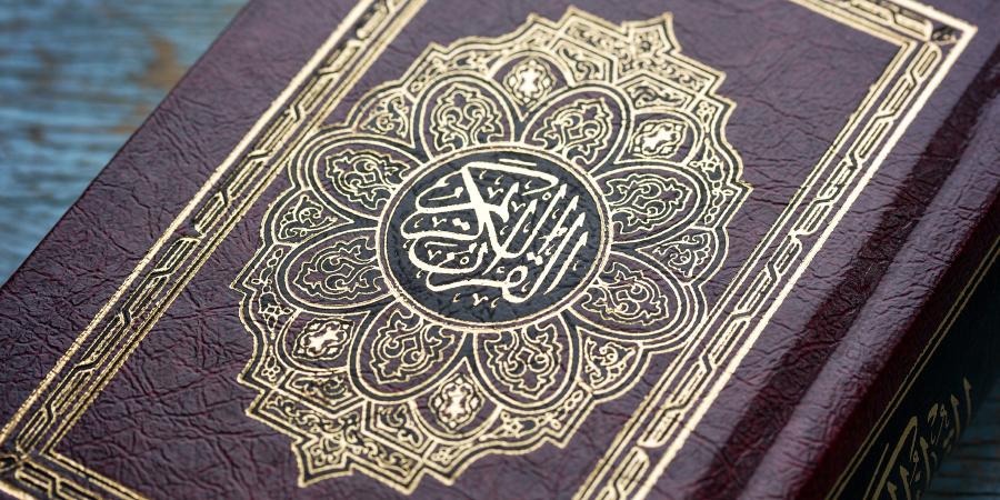 Священный Коран в красной обложке