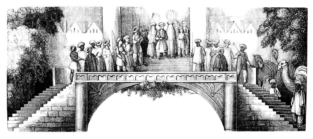 Дворец халифа