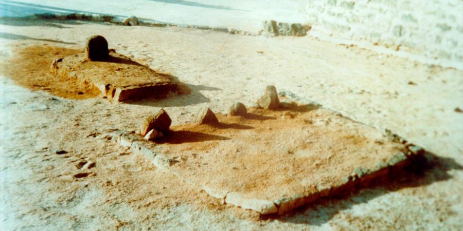 Старинная фотография могил Ибн Аббаса и четырёх Имамов, Медина, Саудовская Аравия