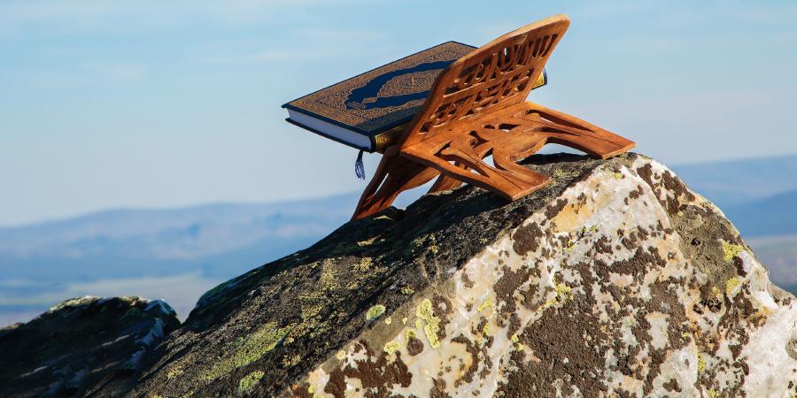 Подставка со Священным Кораном на вершине горы