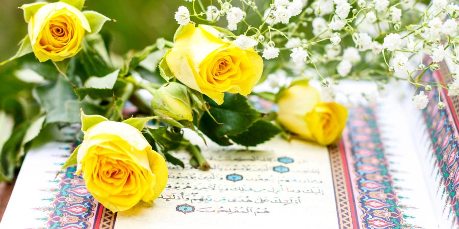 Цветы на Священном Коране