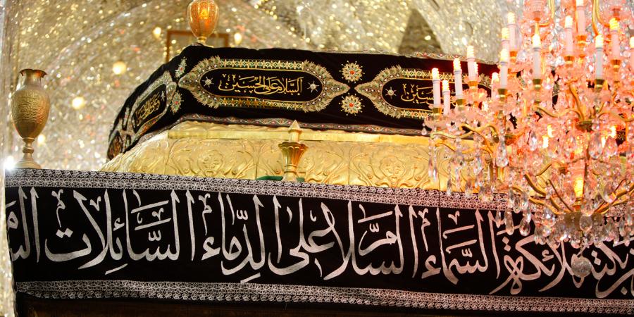 Верхняя часть гробницы Имама Хусейна, Кербела, Ирак
