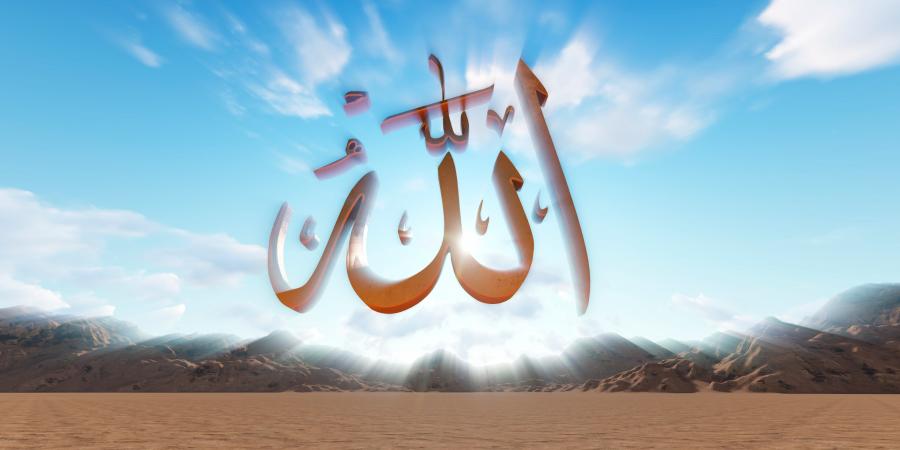Парящее в воздухе имя «Аллах»