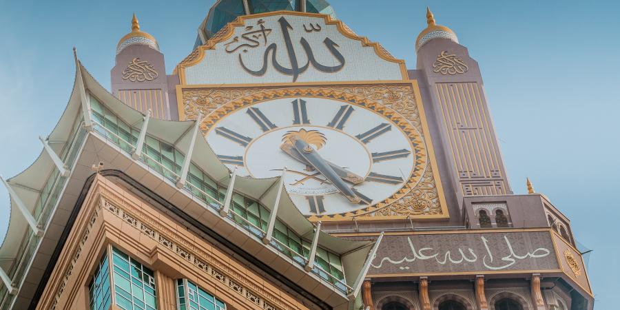 Башня с часами возле Запретной мечети, Мекка, Саудовская Аравия