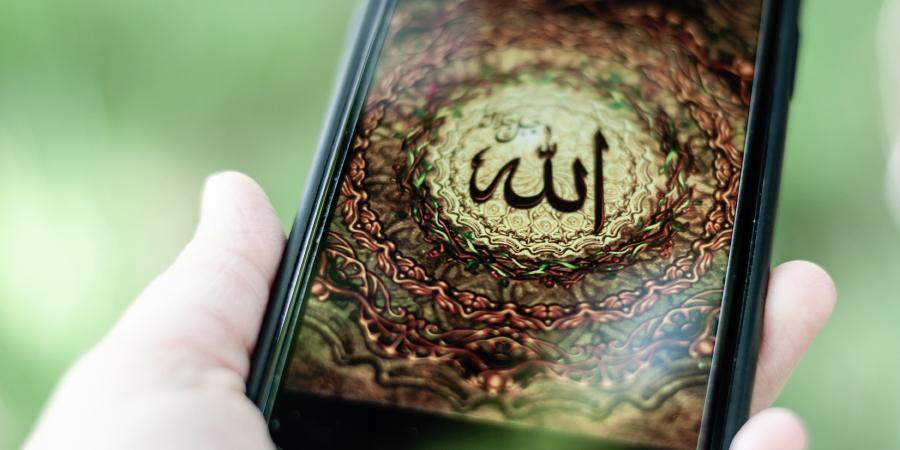 Имя Аллаха на экране мобильного телефона