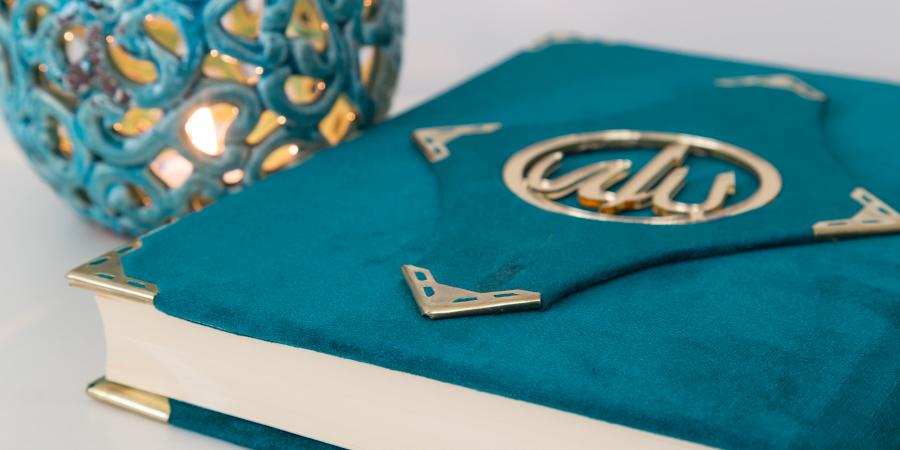 Имя Аллаха на синем Коране